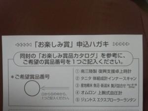 20151008_03