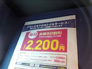 20151010_22