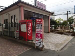 PA303253