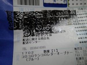 PB123553