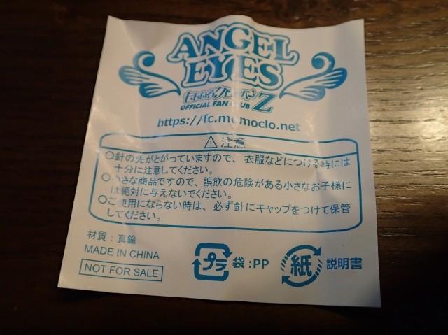 PC214194