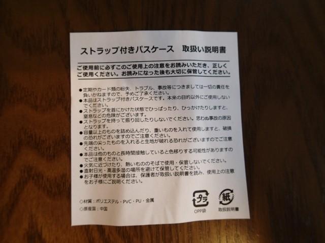 PC214199