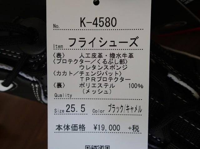 P2215879
