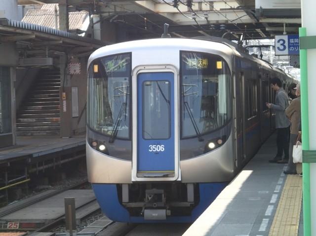 P3055996
