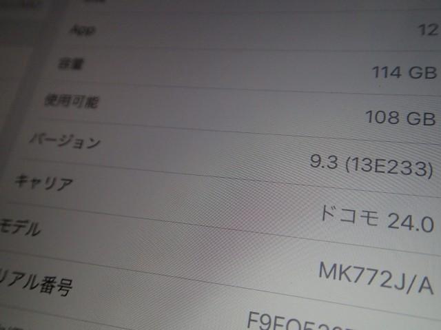 P3236673