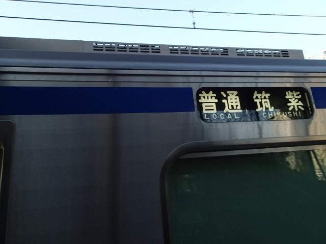P3256699