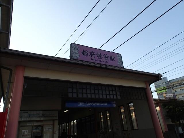 P3256700