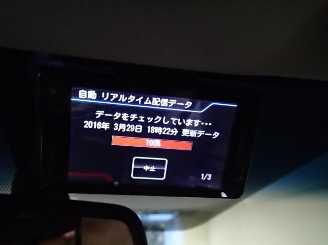 P3297145