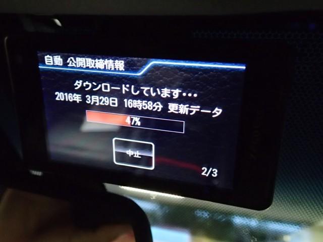 P3297147