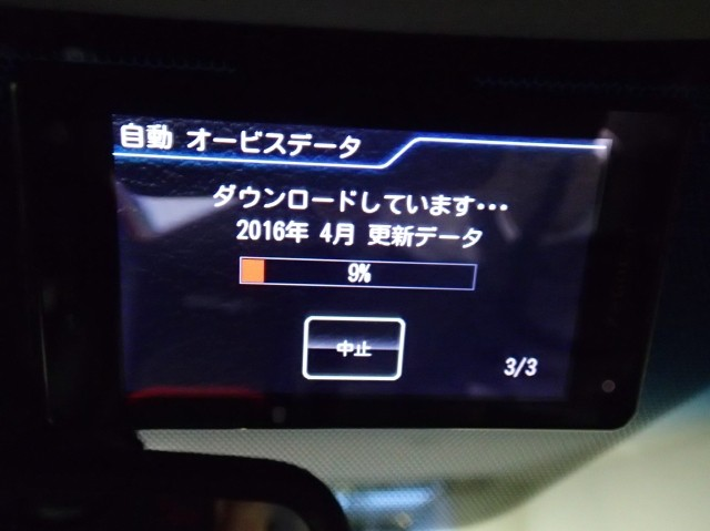 P3297148