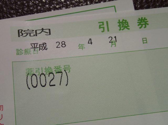 P4217778