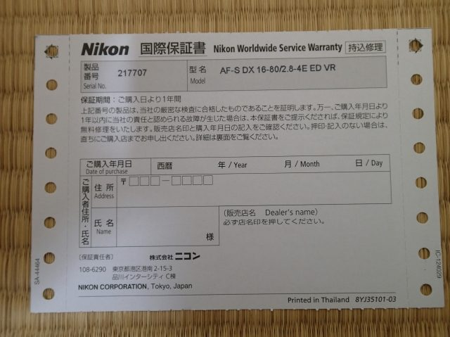 P6059098