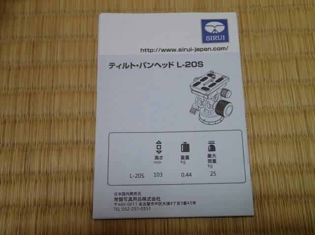 P6059141