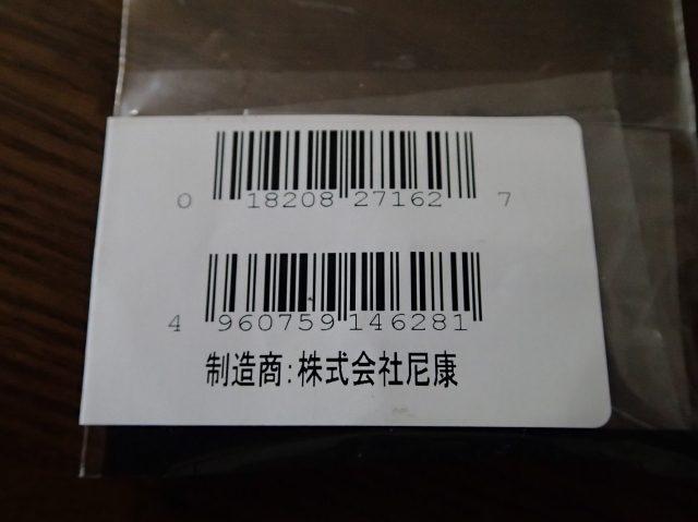 P6079188