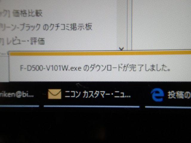P6159700