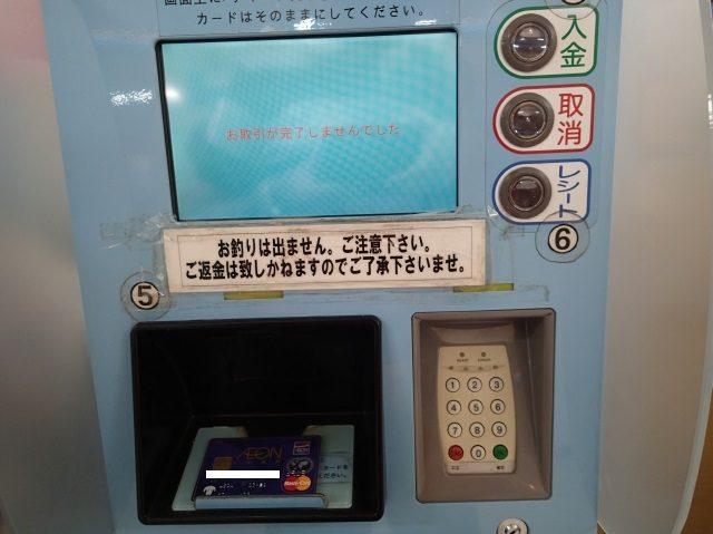 P6300015