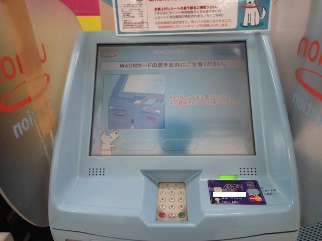 P6300016
