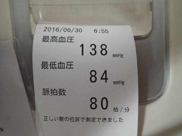 P6309995