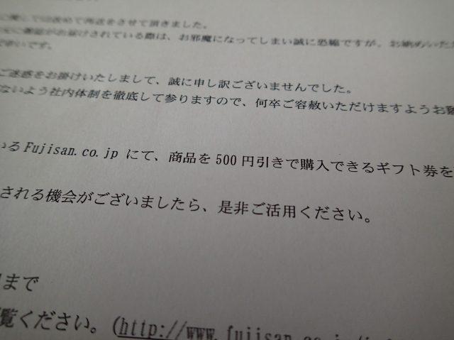 P7030215