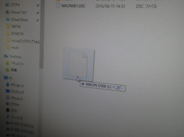 P7210779