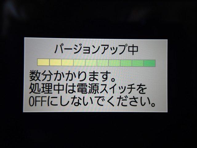 P7210799