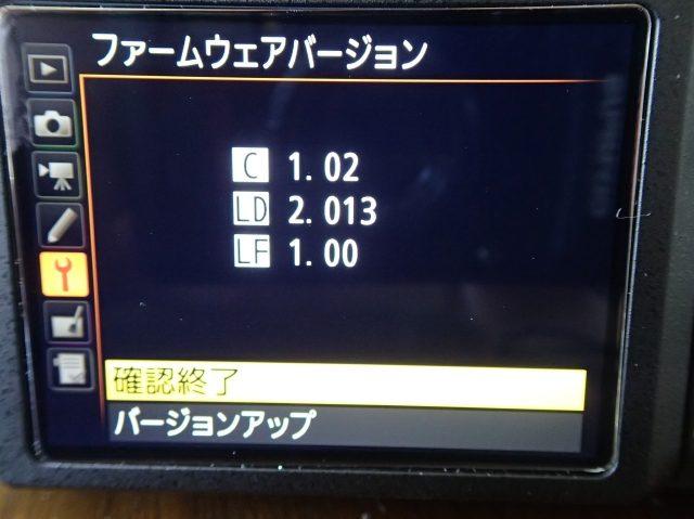P7210802