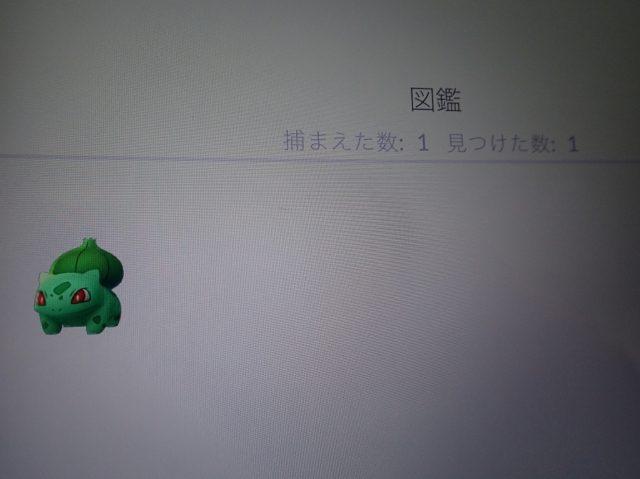 P7220836