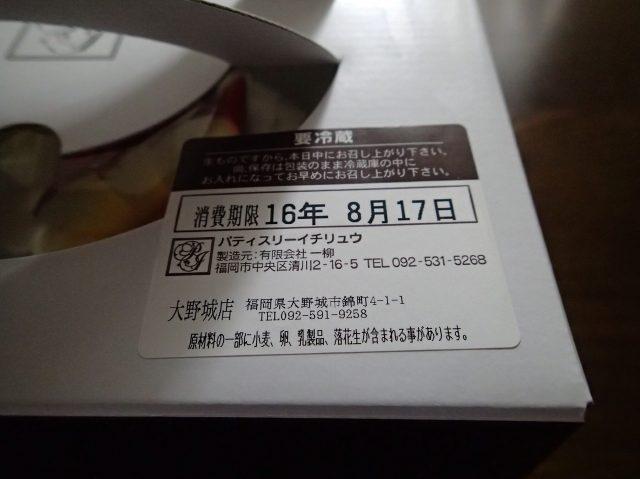 P8171862
