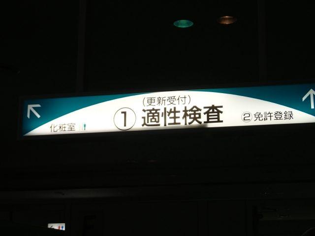 P8282147