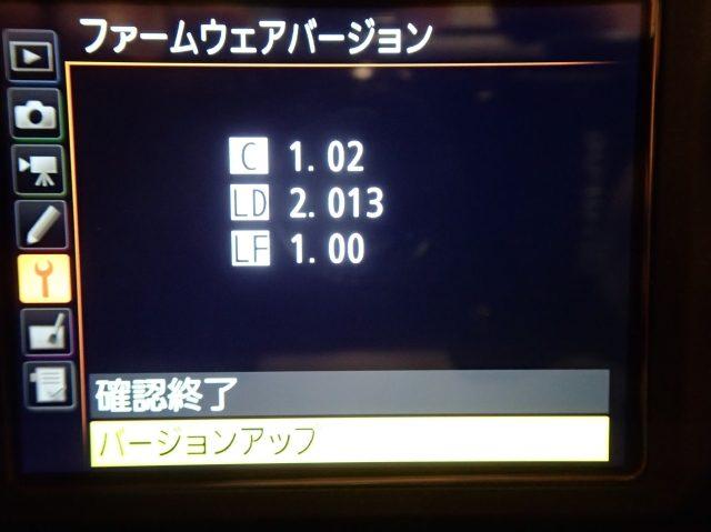 P8312240