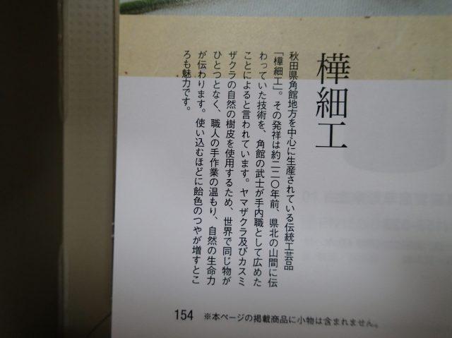 P9022280