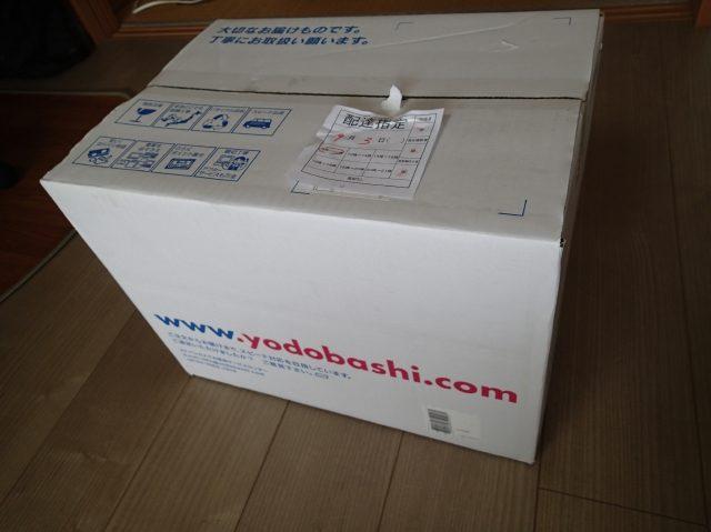 P9032282