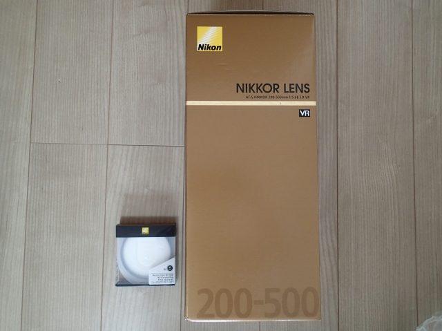 P9032286