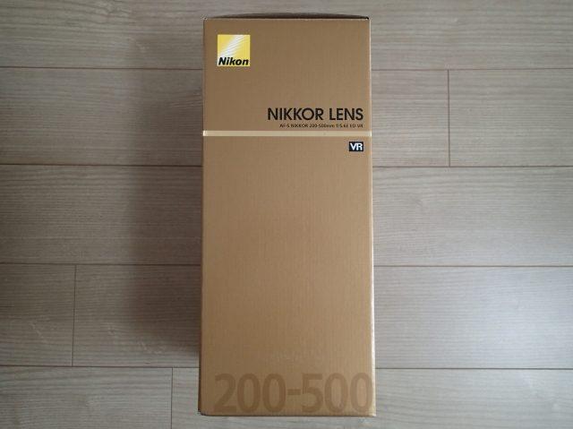 P9032289