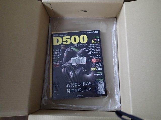 p9092449