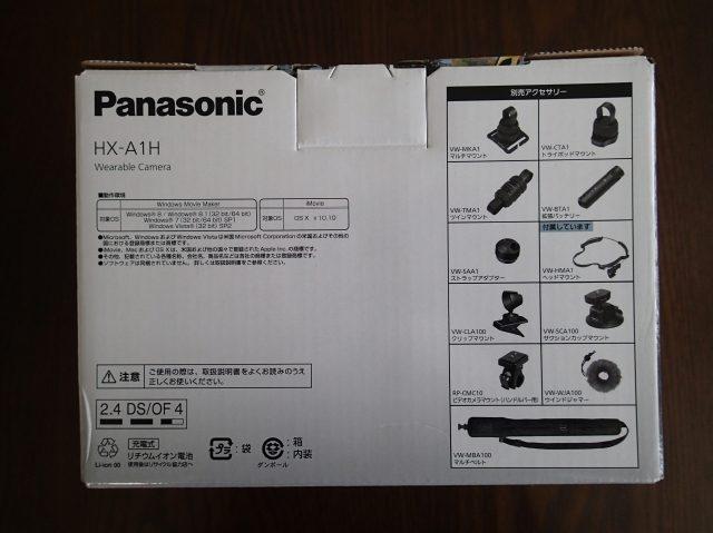p9102460