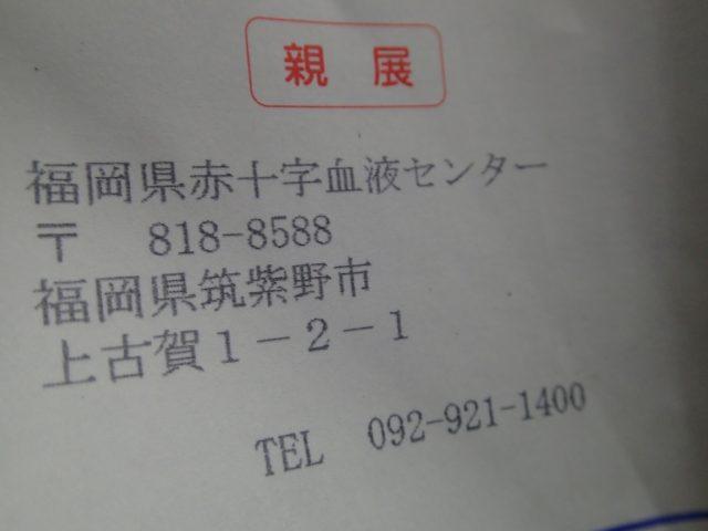 p9142763