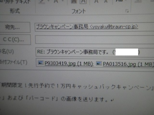 pa053558