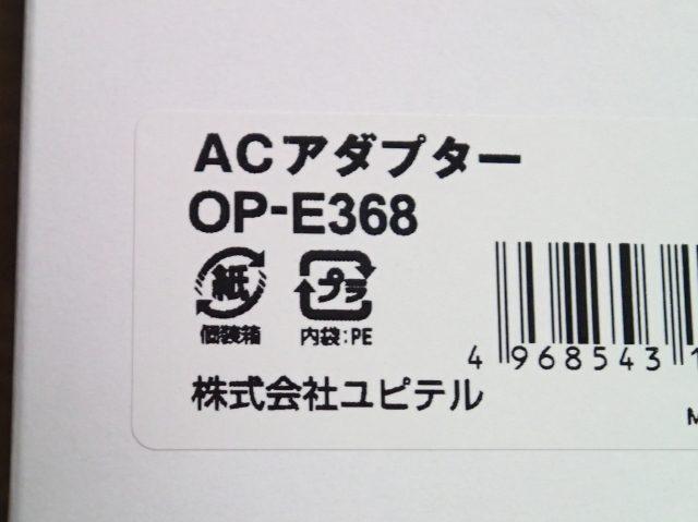 pa203950