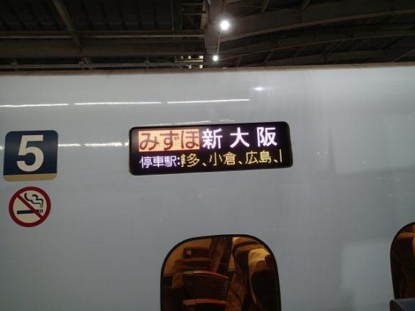 pb094758