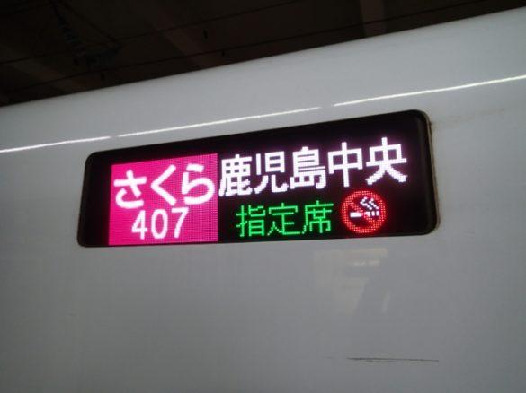 pb144883